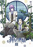 Animation - Kamigami No Asobi Iii (DVD+CD) [Japan DVD] MFBT-31