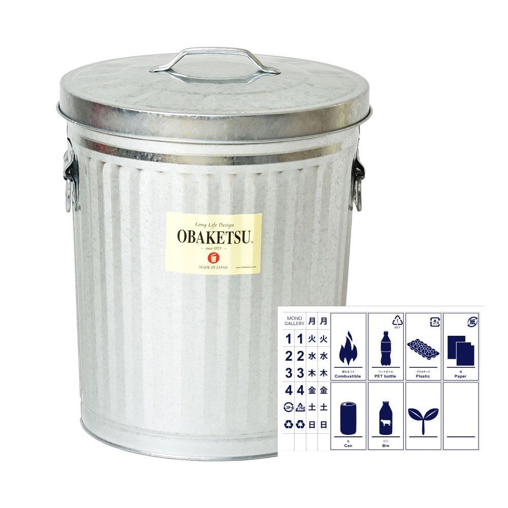 OBAKETSU 33L + 分別ステッカー 【2点セット】 ゴミ箱 ごみ箱 ダストボックス おしゃれ ふた付き オバケツ 渡辺金属工業 M35 (33L シルバー) B074NY79J4 33L シルバー 33L シルバー