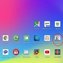 Amazon Co Jp Alldocube Iplay8 Proタブレット 8インチipsスクリーン Mtk 4コアcpu 2gb 32gb Wifi Bluetoothと3gのサポート Android 9 0 Computers Peripherals