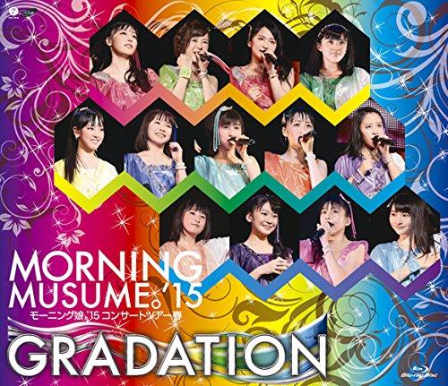 モーニング娘。'15 / コンサートツアー2015春~ GRADATION ~