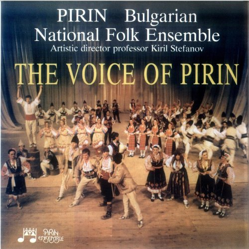 The voice of Pirin