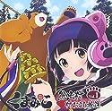 ラジオCD「熊出村 村おこし放送」Vol.1の商品画像