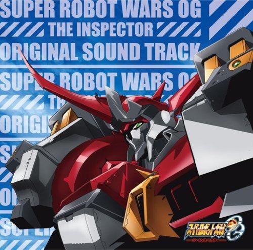 Tv Anime Super Robot Wars Og the Inspector Original Soundtrack