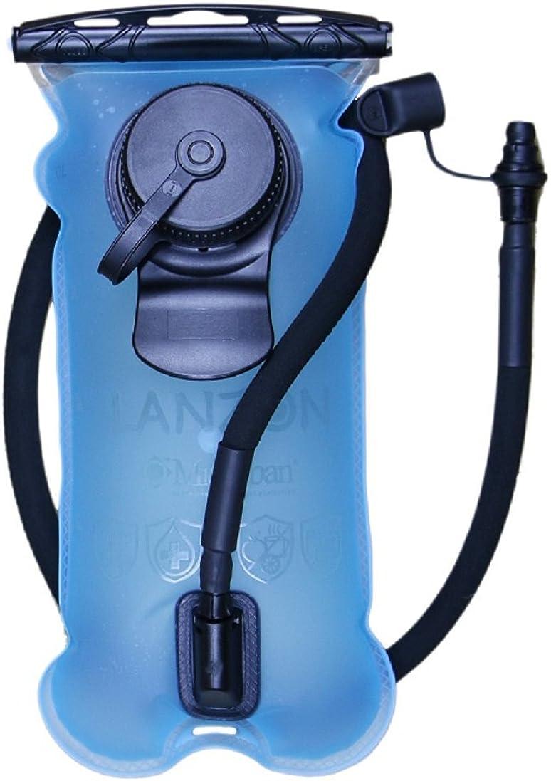 LANZON 2L / 3L Hydration Water Bladder, Leakproof Reservoir, Hiking Running Bladder