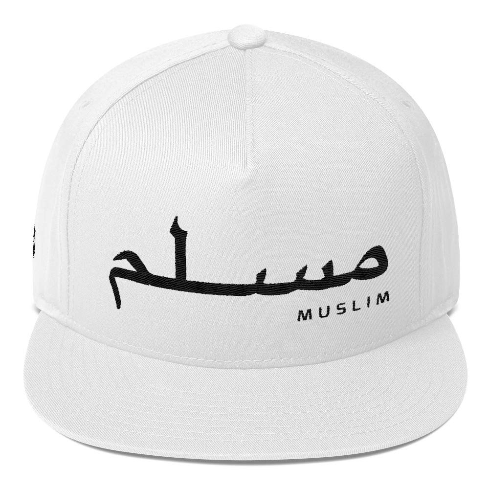 Muslim Islamic Snapback Cap  Arabic Embroidery on Original Flexfit Snapback  Cap (Black Black) at Amazon Men s Clothing store  66bf1bef1876