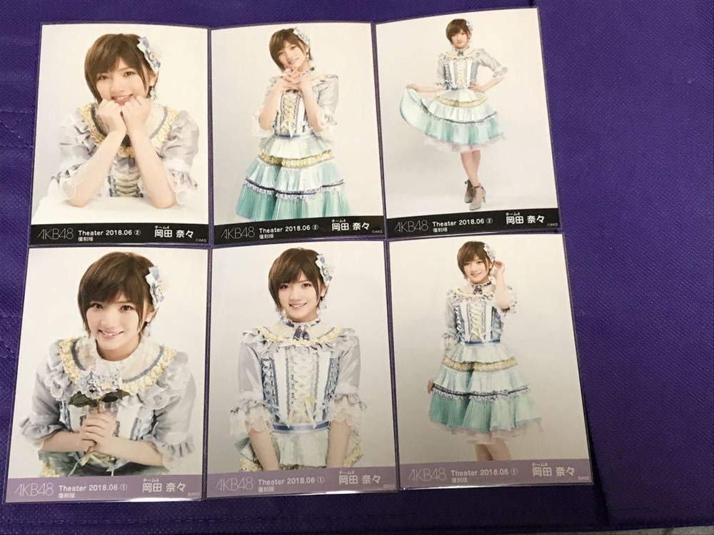 AKB48 岡田奈々 2018.06①② 復刻版 6種コンプ 2019福袋特典 月別コンプリート生写真   B07QJ3154V