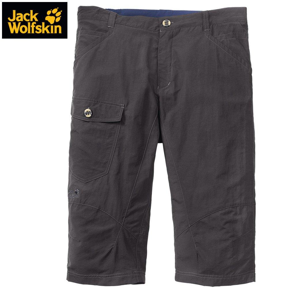 Jack Wolfskin ATACAMA 34 PANTS MEN 34 Hose [dark steel