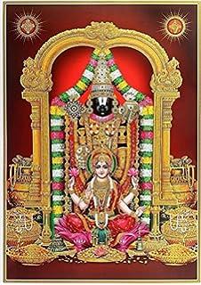 Mahalaxmi Art Tirupati Balaji On Fine Art Paper Hd Wallpaper Poster