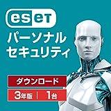 ESET パーソナル セキュリティ (最新版) | 1台3年版 | オンラインコード版 | Win/Mac/Android対応