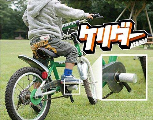 ケリダー KERIDER エクストリーム 自転車用パーツ 補助輪の次のステップ ほとんどの自転車に取り付け可能