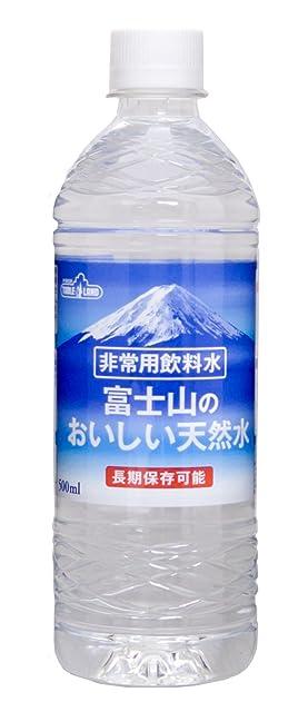 非常用飲用水 富士山のおいしい天然水