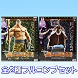 Piece DXF THE GRANDLINE MEN SPECIAL White Beard ONE PIECE anime figure prize Banpresto ( all two Furukonpu set )