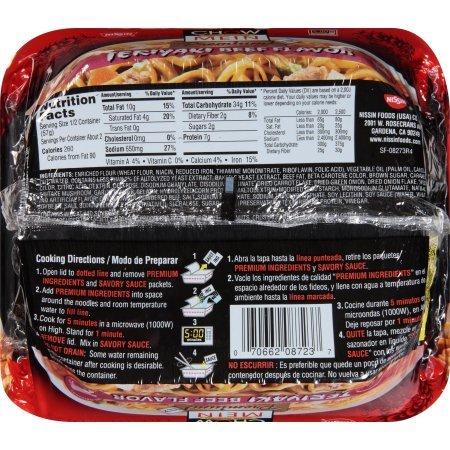 Amazon.com : Pack of 2 Premium Teriyaki Beef Flavor Chow ...