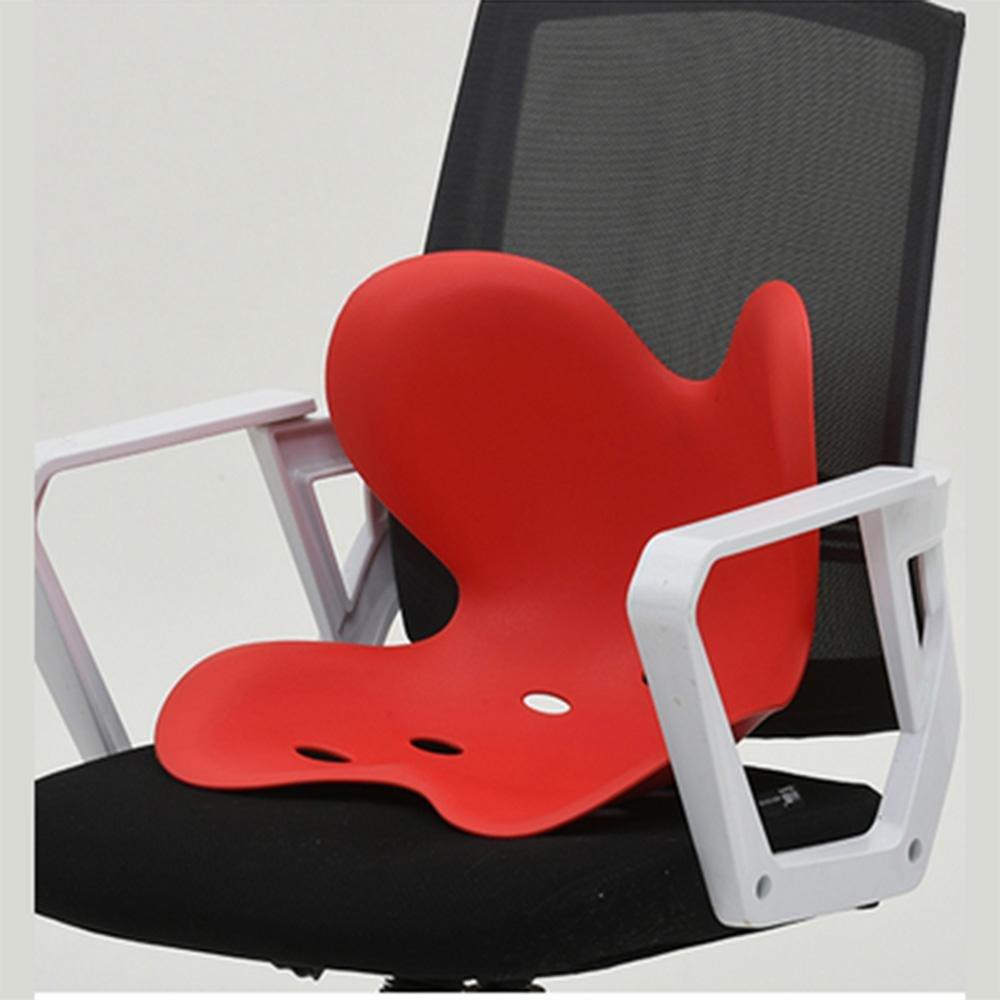 Red matériau Plastique respectueux de lenvironnement LEYIJU Coussin de siège en Forme de Hanche Forme de la Hanche/Taille protectrice Coussin de Hanche Taille: 41 * 36 * 32cm