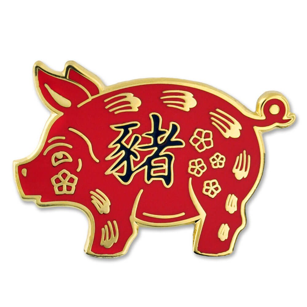 PinMart's Chinese Zodiac Year of the Pig New Year Enamel Lapel Pin