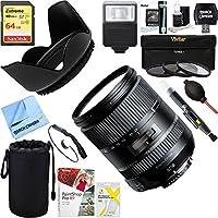 Tamron 28-300mm F/3.5-6.3 Di VC PZD Lens for Nikon (AFA010N-700) + 64GB Ultimate Filter & Flash Photography Bundle