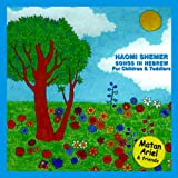 Naomi Shemer Songs - Songs in Hebrew for Children & Toddlers