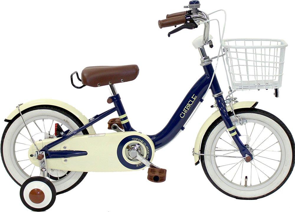CHIBICLE チビクル 子供用自転車 16インチ チェーンカバー カゴ 泥除け 補助輪付き ネイビー MKB16-34-NB B00QGG0LXI
