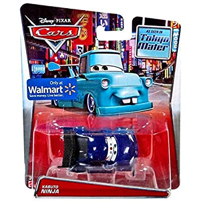 Disney Cars Kabuto Ninja Exclusive 1:55 Diecast Car (Mattel Toys): Toys & Games