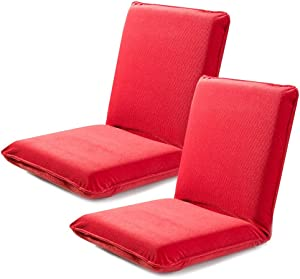 Multiangle Floor Chairs with Adjustable Back, Set of 2 - Red