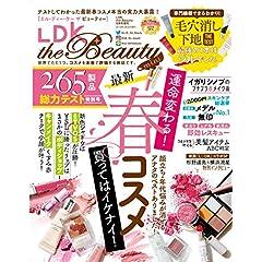 LDK the Beauty mini 表紙画像