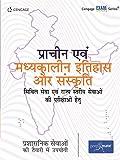 Prachin evam Madhyakalin Itihas aur Sanskriti: Civil Sewa evam Rajya Stariya Sewaon ki Parikshawon Hetu