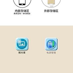 Amazon Qarfee Usbメモリ Iphone フラッシュドライブ 最新版 アイフォン メモリ Ios Android Pc 人気 Usb 両面挿しスマホ Usb メモリー Ipad Usb Iphone対応 フラッシュドライブ Android パソコン対応 アイフォン用 Usbメモリ Otg Android Usb Iphone Ipad Ipodの容量