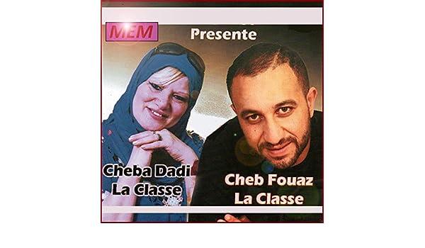 GRATUITEMENT OU TÉLÉCHARGER MP3 ACHEKI GHRAMI