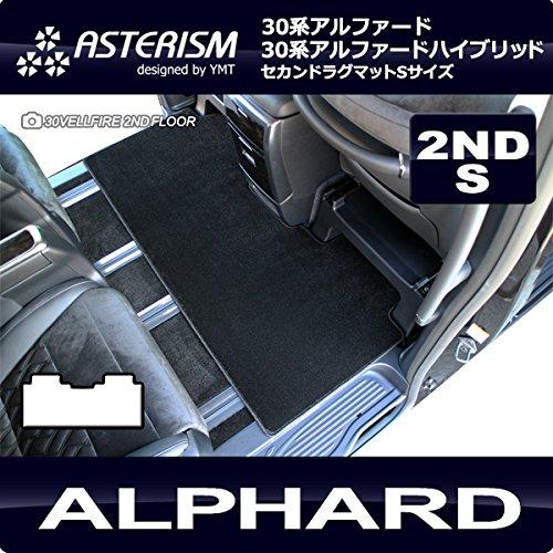 ASTERISM30系アルファード ガソリン車 X(8人乗)セカンドラグマットS ブラック B00VWVW1NA X:8人乗り|ブラック ブラック X:8人乗り