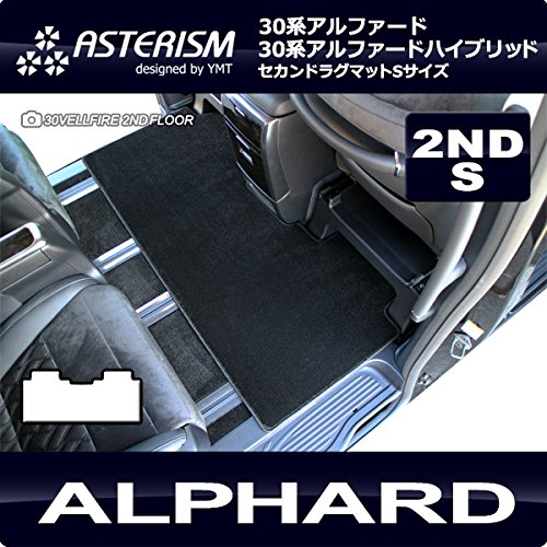 ASTERISM30系アルファードHYBRID G-Fパッケージ セカンドラグマットS ベージュ B00VWVPHP4 G-Fパッケージ|ベージュ ベージュ GFパッケージ