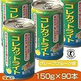 コレカットライト 150g×90本 (特定保健用食品)  【カイゲン】 (3)