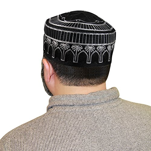 Muslim-Mens-Topi-Prayer-Cap-Black-Silver-Kufi-Hat-with-intricately-Stiched-Palm-Tree-Arch-Design-22