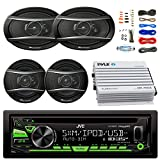 JVC KDR680S Car Radio USB AUX CD Player Receiver - Bundle With 2x TSA1676R 6.5'' 3-Way Car Audio Speakers - 2x 6.5''-6.75'' 4-Way Stereo Speaker + 4-Channel Amplifier + Amp Kit