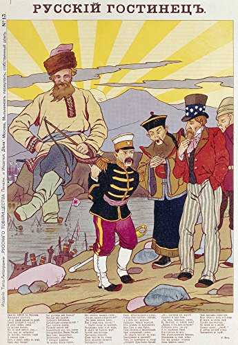Russo-Japanese War C1905 Nrussian Propaganda Poster Depicting Japan Talking With China And America After Being Defeated By Russia In A Naval Battle During The Russo-Japanese War 1904-05 Poster Print b ()