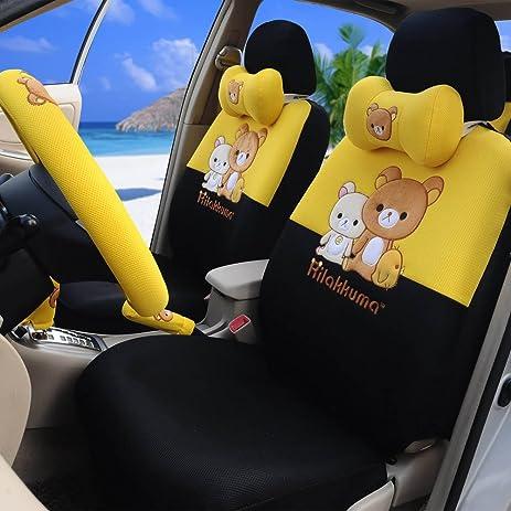 Amazon.com: 1 Set Sunflowers Seat Cushion Yellow Summer Seat Covers ...