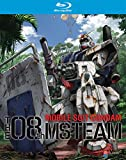 Mobile Suit Gundam: The 08th MS Team Blu-ray Collection