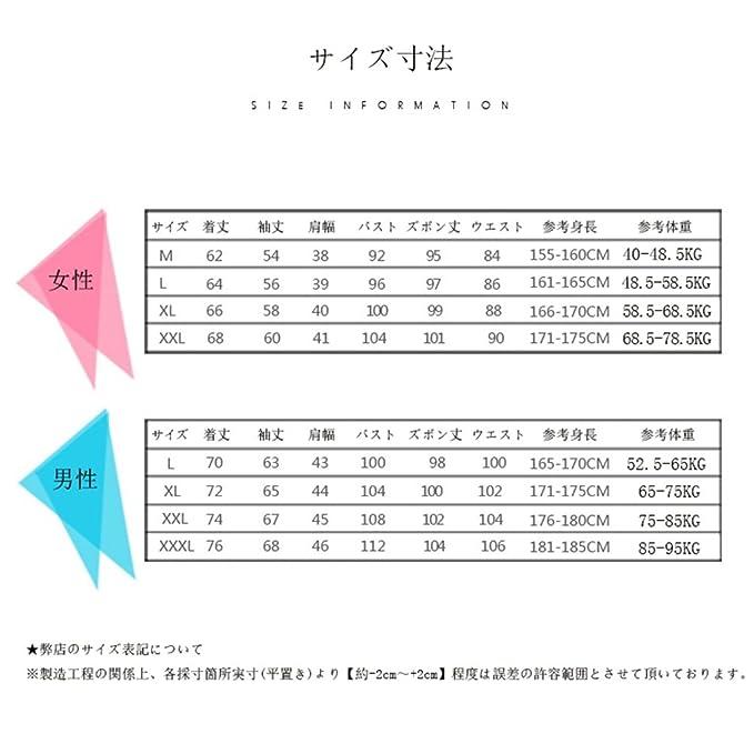 ベストタイプ ライフジャケット 大人用(男女兼用) XXLサイズ 適応サイズ:身長