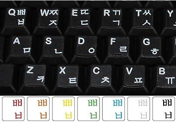 50pcs Korean Letters Alphabet Learning Korean Keyboard Stickers ...