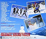Akiba Ranger - Season 2 O.S.T. [Japan CD] COCX-38069