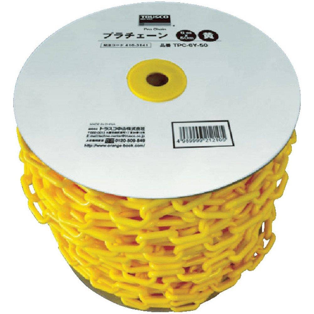 TRUSCO プラチェーン 8MMX50M 黄 TPC8Y50 B00B4T9412 9617