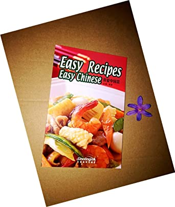 Me encanta la comida china (versión en inglés) Recetas fáciles China fácil Los extranjeros