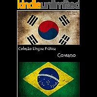 Coleção Língua Prática Coreano: Português / Coreano
