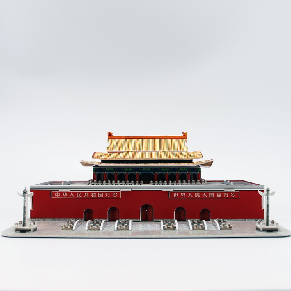 65%OFF【送料無料】 天安門北京の中国。美しいエレガントな装飾のホーム B007HUIBRU/オフィス B007HUIBRU, 財布バッグ屋:13d2db35 --- quiltersinfo.yarnslave.com