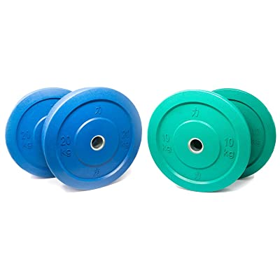 Strength Boutique Riot Bumper Set de 6 60 kg de plates disques colorés 098bc959107