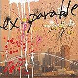 ex-parable