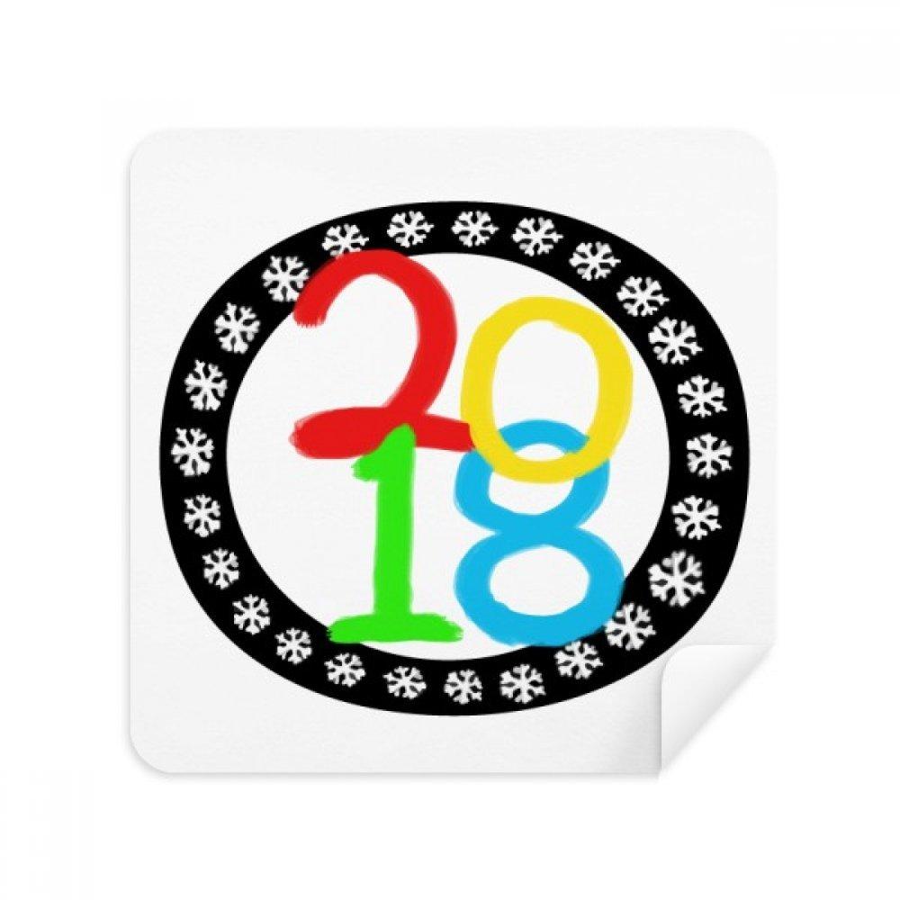 スノーフレーク2018 Happy New Yearメガネクリーニングクロス電話画面クリーナースエードファブリック2pcs   B07C97M8WH
