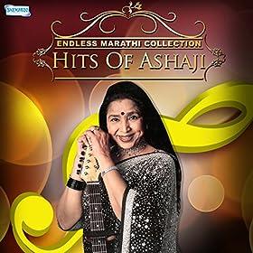 album endless marathi collection hits of ashaji august 8 2014 format