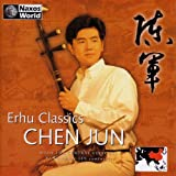 China Chen Jun: Erhu Classics