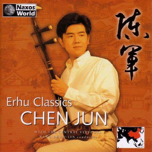 China Chen Jun: Erhu Classics