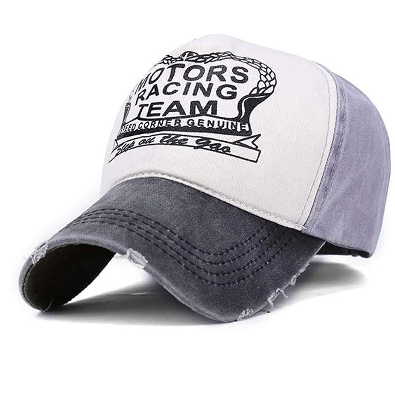 Unisex Baseball Kappe DDLBiz® Baseball Cap lässige Outdoor-Sportarten Hüte